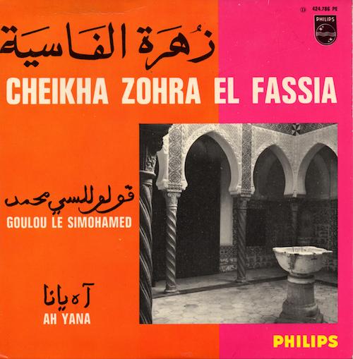 cheikha zohra el fassia
