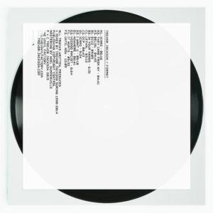 TJ album