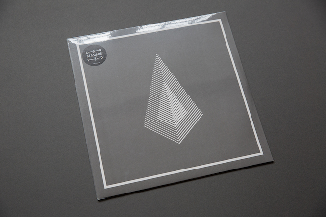 phonica_records-3
