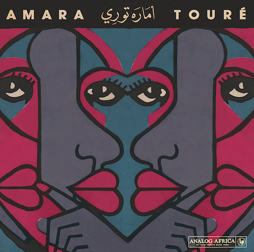 Amara-Toure-1973-1980-Artwork
