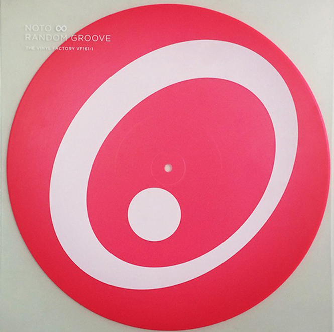 carsten-nicolai-a-k-a-alva-noto-releases-random-groove-on-limited-pink-vinyl