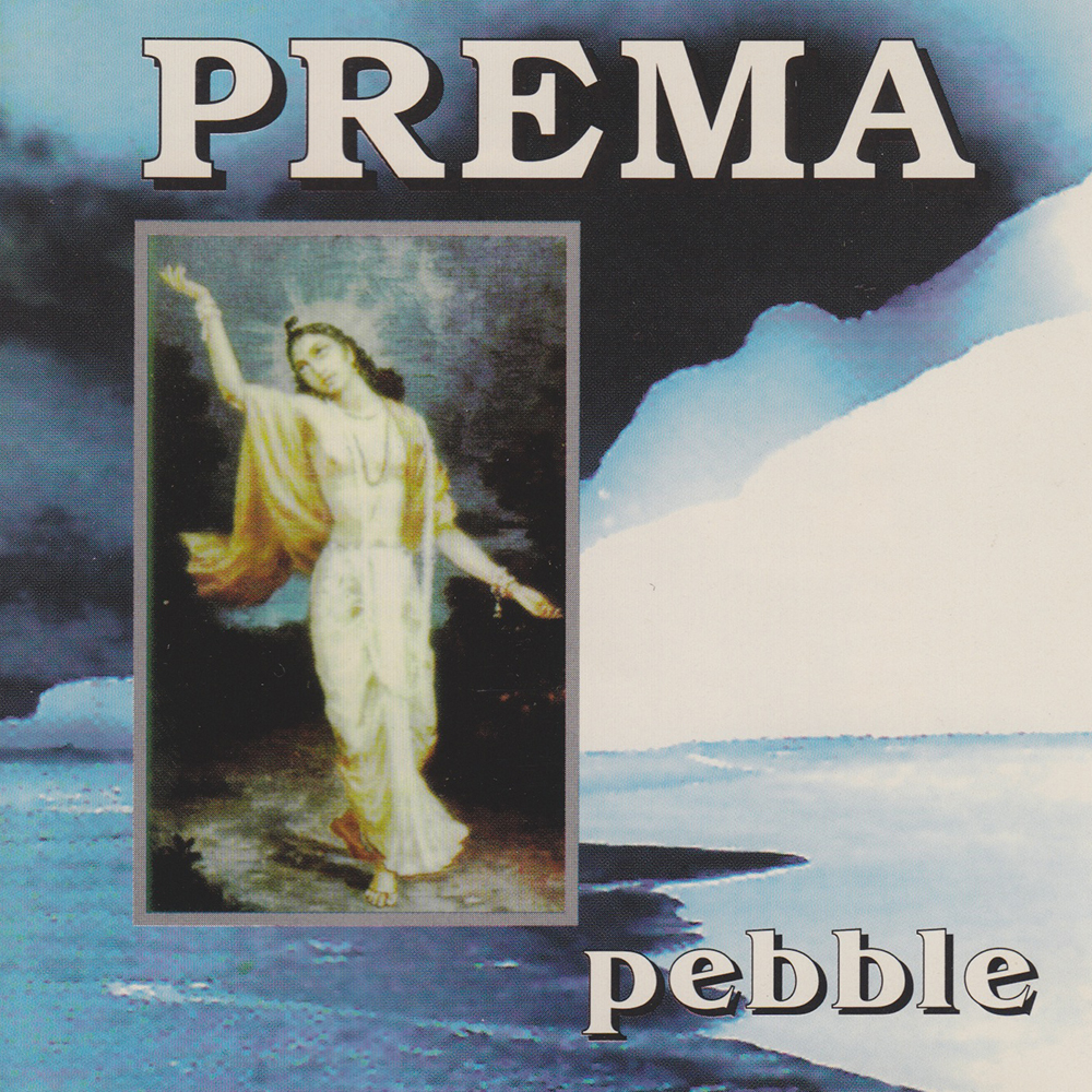 Helb-Prema