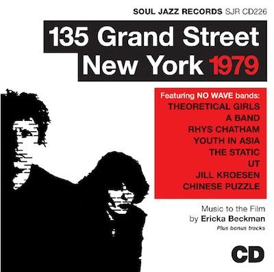 135 Grand Street New York 1979