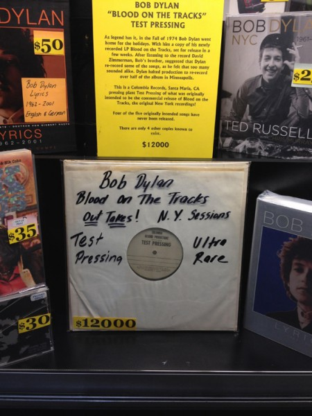 dylantestpressing