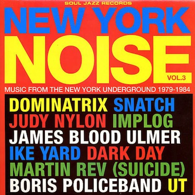 new york noise 3