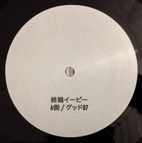 yoshinori-hayashi-label-copy