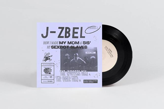 "© The Vinyl Factory, best 7"" vinyl recors of 2015, artist name,"