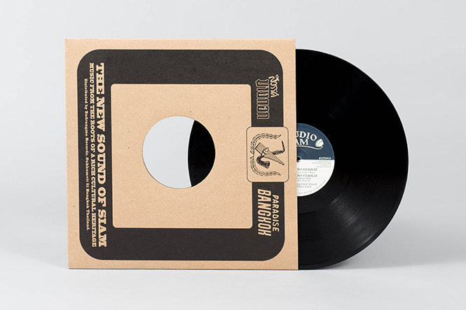 © The Vinyl Factory, best 12 vinyl record releases of 2015, Pho