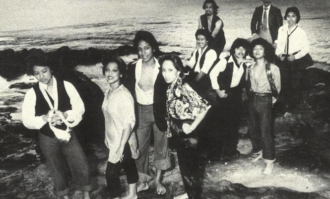 rare-hawaiian-disco-collected-on-new-strut-compilation-aloha-got-soul
