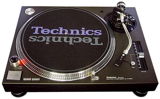 Technics SL-1200 MK5 image (#397443) - Audiofanzine