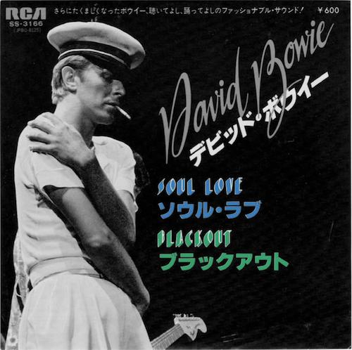 David bowie_japan