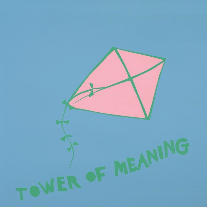 arthur-russell-tower-of-meaning-vinyl-reissue